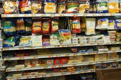 Supermarket - cheese
